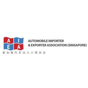 AEIA Logo