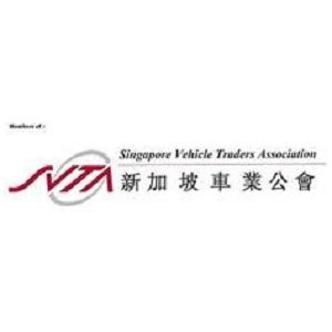 SVTA Logo